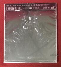Onmyoza Hadoumyouou 2018 Taiwan CD  (Hado Myoo)
