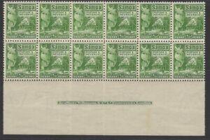 SAMOA SG153 1921 ½d GREEN p14x13½ MNH BLOCK OF 12 WITH 2 VERT FOLDS THROUGH PERF