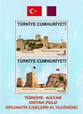 TURKEY/2018 - TURKEY-QATAR JOINT STAMP (TURKEY VER.) MNH