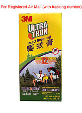 3M Against Mosquitoes Sweat-Resistant Ultrathon Insect Repellent ~ 56.7g/2oz
