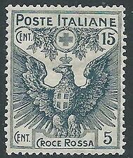 1915-16 REGNO PRO CROCE ROSSA 15+5 CENT MNH ** - CZ18-2