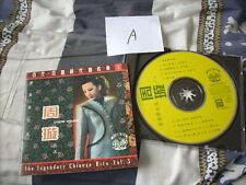a941981 周璇 Chow Hsuan EMI Pathe Best CD Volume 5  CD HK/Malaysia/Singapore (A)