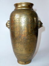 Brass Chinese Antique Vases