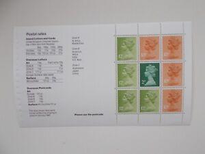 SG X849n Se-tenant Prestige Booklet Pane Ex- 1980 Wedgewood DX2 Superb U/M