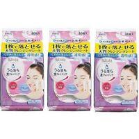 Bifesta Cleansing Lotion Sheet Moist 46P set of 3 packs