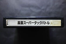 "SUPER TAG BATTLE SNK Neo Geo MVS JAPAN USED/Good.Condition ""No Flyers"""