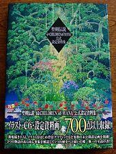 Seiken Densetsu 4 & Children of Mana Hardcover Artbook Secret of Art Book NEW