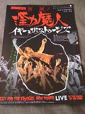 Iggy Pop / Movie flyer / Japan
