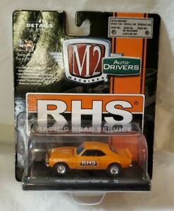 M2 Machines 1967 Chevrolet Camaro SS/RS R49 - New In Package