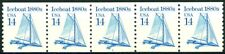 Iceboat Block Tagged MNH PNC5 Plate 2 Scott's 2134