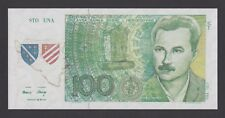 BOSNIA  100 Una 14.7.1991 UNC  PNL  proposal banknote EXTREMELY RARE