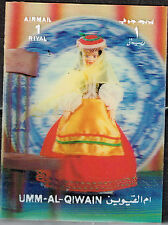 Umm-al-Qiwain Art Arab Girl 3-D stamp 1972 MLH