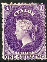 Ceylon 1867-70 reddish-violet 1/- crown CC perf 12.5 mint SG71b