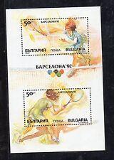 Bulgaria Deportes Olimpiada Barcelona año 1992 (CP-389)