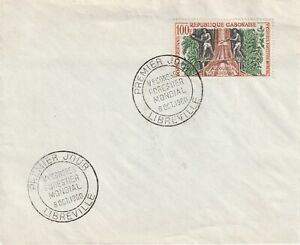 1960 Gabon FDC cover The 5th World Forestry Congress, Seattle