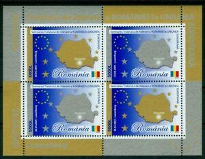 Romania 2005 MNH SS, EU, Accession Treaty to EU, Map, Flag -