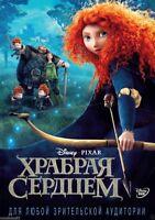 *NEW* Brave (DVD, 2012) Russian,English,Arabic,Kazakh,Ukranian