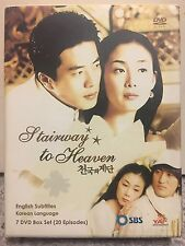 Stairway to Heaven (YA Entertainment Korean Drama - Complete Series)