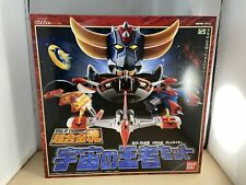 Soul of Chogokin GX-04S UFO Robo Grendizer Champion Set of the Universe