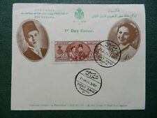 EGYPT FIRST DAY COVER - MARRIAGE OF KING FAROUK 1938