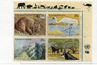 19253) UNITED NATIONS (New York) 1993 MNH** Wild animals