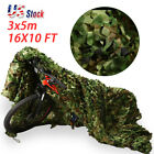 Woodland Leaves Camouflage Camo Army Net Netting Camping Military Hunting 3 x 5m
