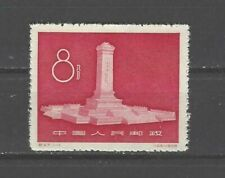 China Prc Sc#344, People's Heroes Monument-Peking C47 Mint Nh Ngai