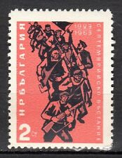 Bulgaria - 1963 40 years September revolt - Mi. 1405 MNH