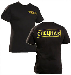 Russian Spetsnaz (Special Forces) Black T-Shirt