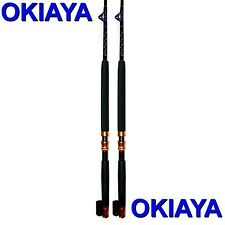 "OKIAYA COMPOSIT 30-80LB ""THE MACK DADDY"" SALTWATER BIG GAME ROLLER ROD Set of 2"