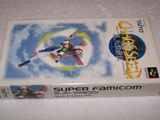 CHAOS SEED - Super Famicom SNES SFC - JAP - Boxed & Complete - VG COND