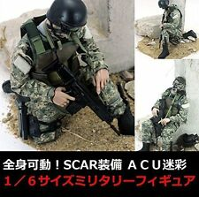 US Army ACU camouflage 12 inches 1/6 size military figures total length 30cm
