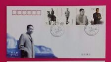 China 1998-5 Centenary Anniv Of Zhou Enlai, FDC B