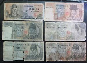 6 South Korea 500, 5000, 10000 Won banknotes 1983 1994 wholesale lot notes KRW