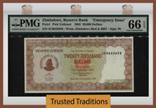 "TT PK UNL 2003 ZIMBABWE $20000 ""EMERGENCY ISSUE"" PMG 66 EPQ GEM UNCIRCULATED!"