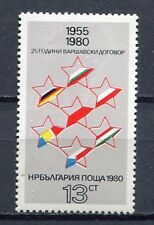 37768) BULGARIA 1980 MNH** Warsaw Pact, 25th anniv. 1v