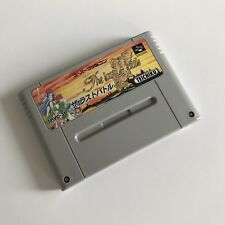 The Last Battle - Super Famicom SNES - NTSC-J JAP