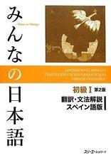 Minna no Nihongo Beginner 1 2nd Edition Honyaku Bunpou kaisetsu (Spanish Ver.)