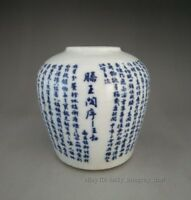 Old Chinese Blue and White calligraphy Porcelain Jar Brush Pot Brush Washer