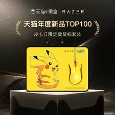 Razer Pokemon Pikachu Limited Wired Mouse and Mouse pad Official Bundle