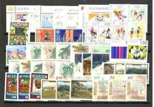 [G5118] Liechtenstein  MNH classic lot collection