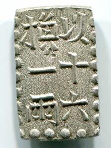 Silver Bunsei Nanryo 1 Shu Gin Japan Old coin EDO SAMURAI (1829 - 1837) 049