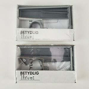 (Lot of 2) IKEA Silver / Grey BETYDLIG Curtain Wall Mount Ceiling Hanging New