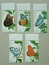 HONG KONG 2007 BUTTERFLIES SET MNH SG1453/7