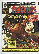 THE AVENGERS #14 - 4 AGAINST THE MINOTAUR (8.0) 1973 FRENCH COMIC* WIDE FORMAT