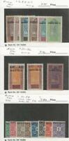 Burkina Faso, Postage Stamp, #1-3, 5, 6-7, 30-32, J1-8 Mint Hinged, JFZ