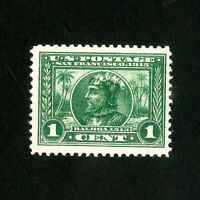 US Stamps # 397 XF OG NH