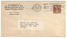 1947 Boston to NY Prexie 1 1/2c Stamp Dealer NY Centennial Exhibition Publicity