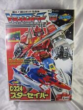 Very Rare trans formers G1  C-324 Star Saber Takara 1989 from Japan