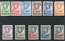 Bechuanaland 1938-52 set SG118/28 MNH